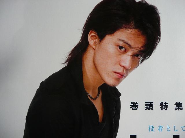 Oguri Shun Hato_029
